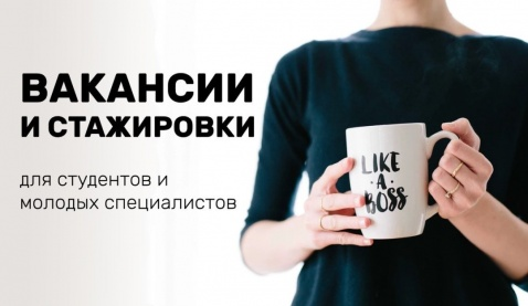 Стажировка в Enforce Law Company